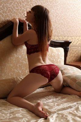 Юля — экспресс-знакомство для секса от 3000