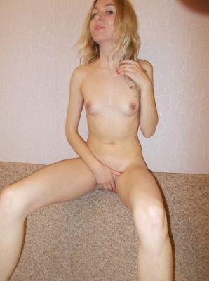 Ксюша, фото с сайта SexSPb.club